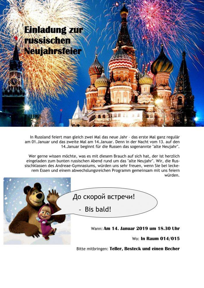 Einladung zur russischen Neujahrsfeier.